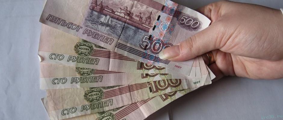 Ежемесячная денежная компенсация