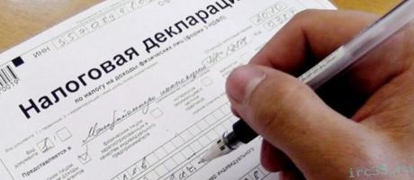 Налоговая кампания по сдаче налоговых деклараций