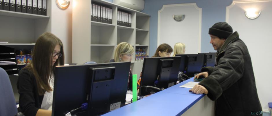 Закрытие офиса отдела ИРЦ на ул. Первомайская, 24