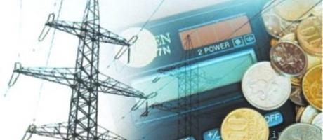 Начиная с мая 2018г. за электроэнергию будем платить по-новому